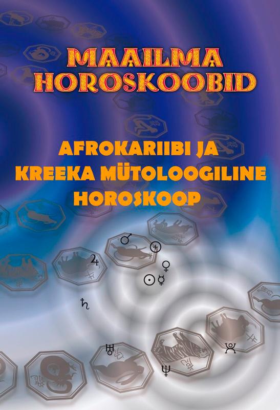 лучшая цена Gerda Kroom Afrokariibi ja Kreeka mütoloogiline horoskoop