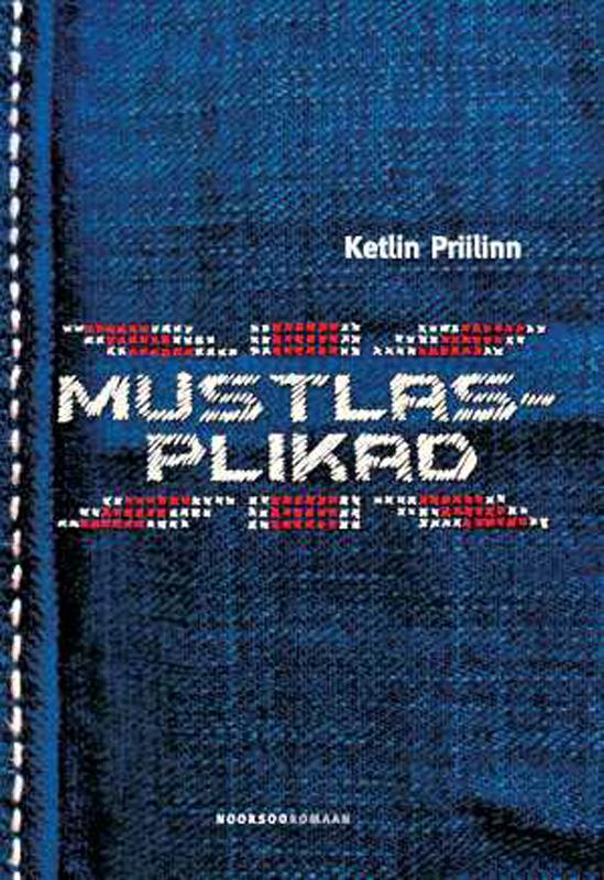 Ketlin Priilinn Mustlasplikad sunspice ms классический