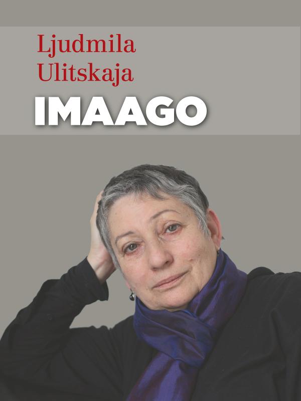 цена Ljudmila Ulitskaja Imaago онлайн в 2017 году