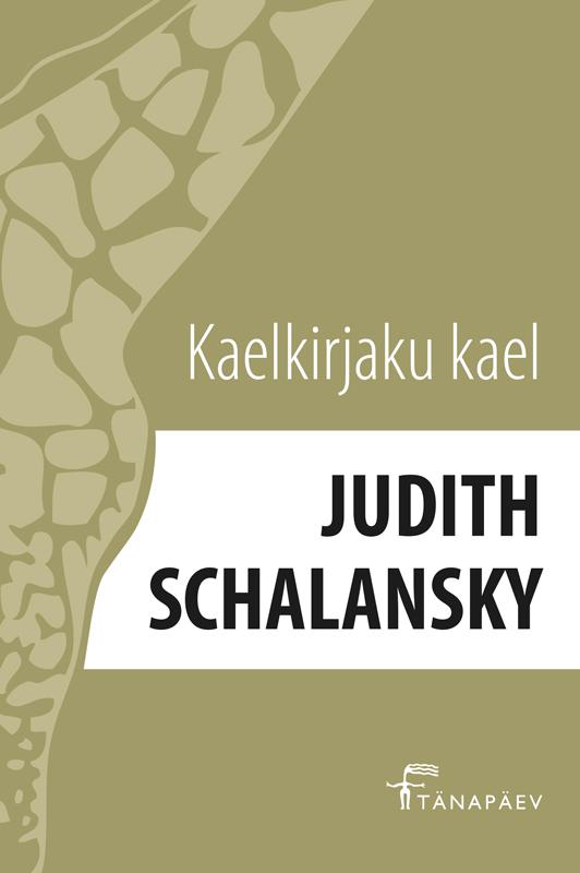 Judith Schalansky Kaelkirjaku kael judith schalansky kaelkirjaku kael