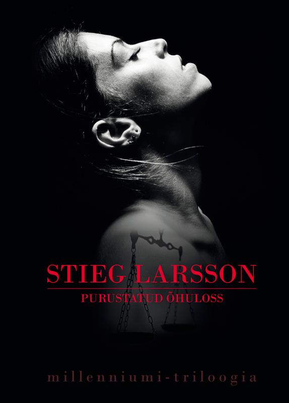 Стиг Ларссон Purustatud õhuloss wonderment the lisbeth zwerger collection