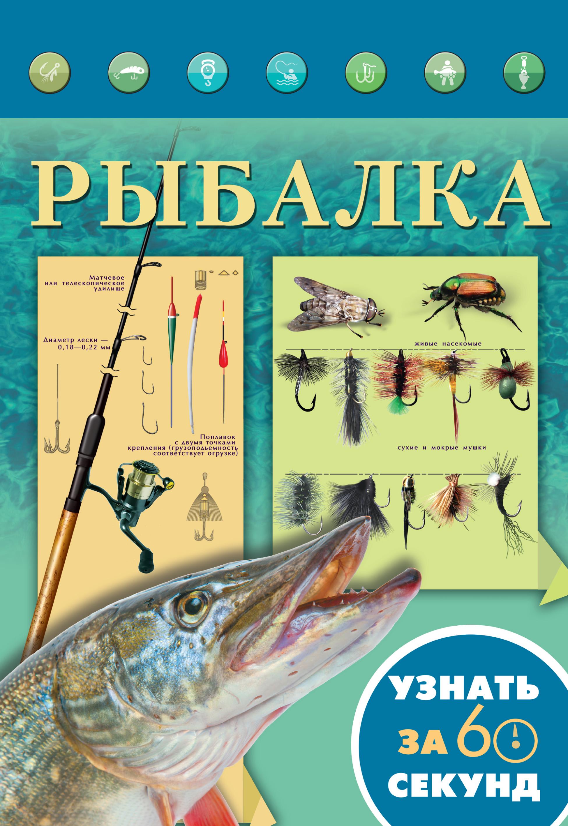Н. В. Хмелевская Рыбалка брант шэрон школа вязания шаг за шагом полезные советы и маленькие хитрости