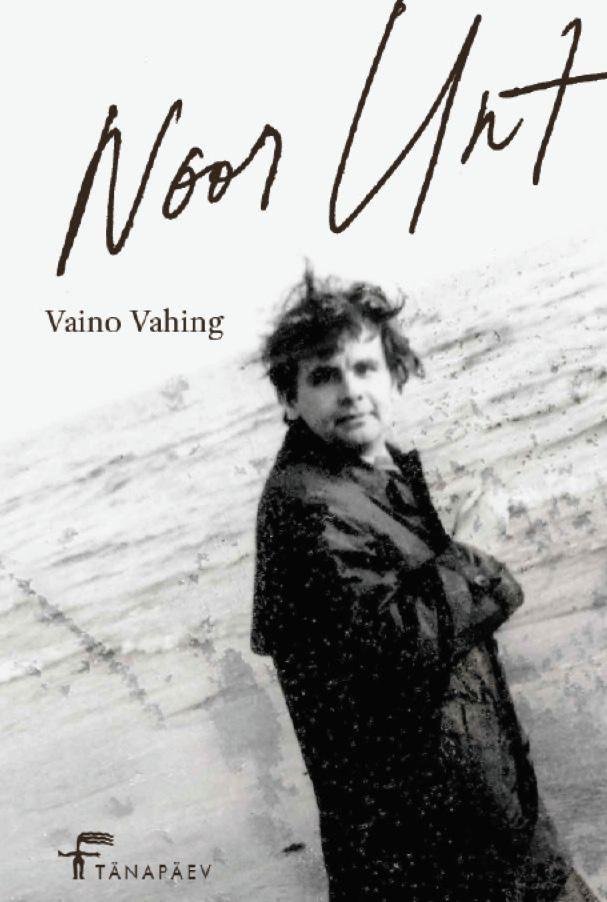 цена Vaino Vahing Noor Unt онлайн в 2017 году