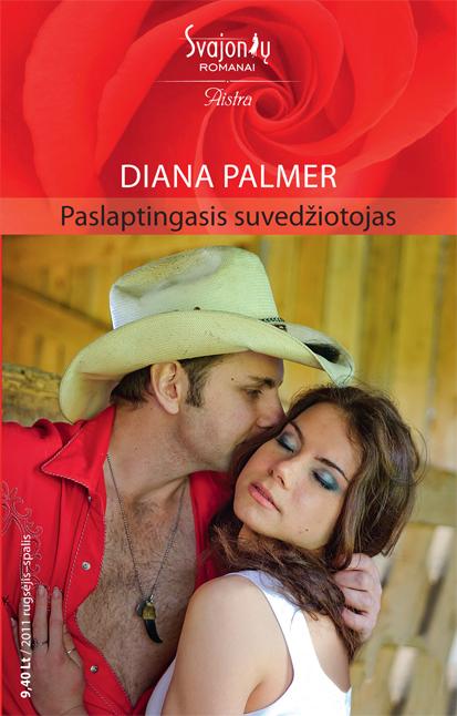 цена на Diana Palmer Paslaptingasis suvedžiotojas