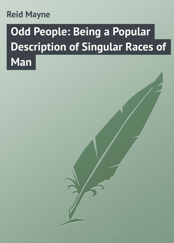 Майн Рид Odd People: Being a Popular Description of Singular Races of Man singular ka flower n901 0 3