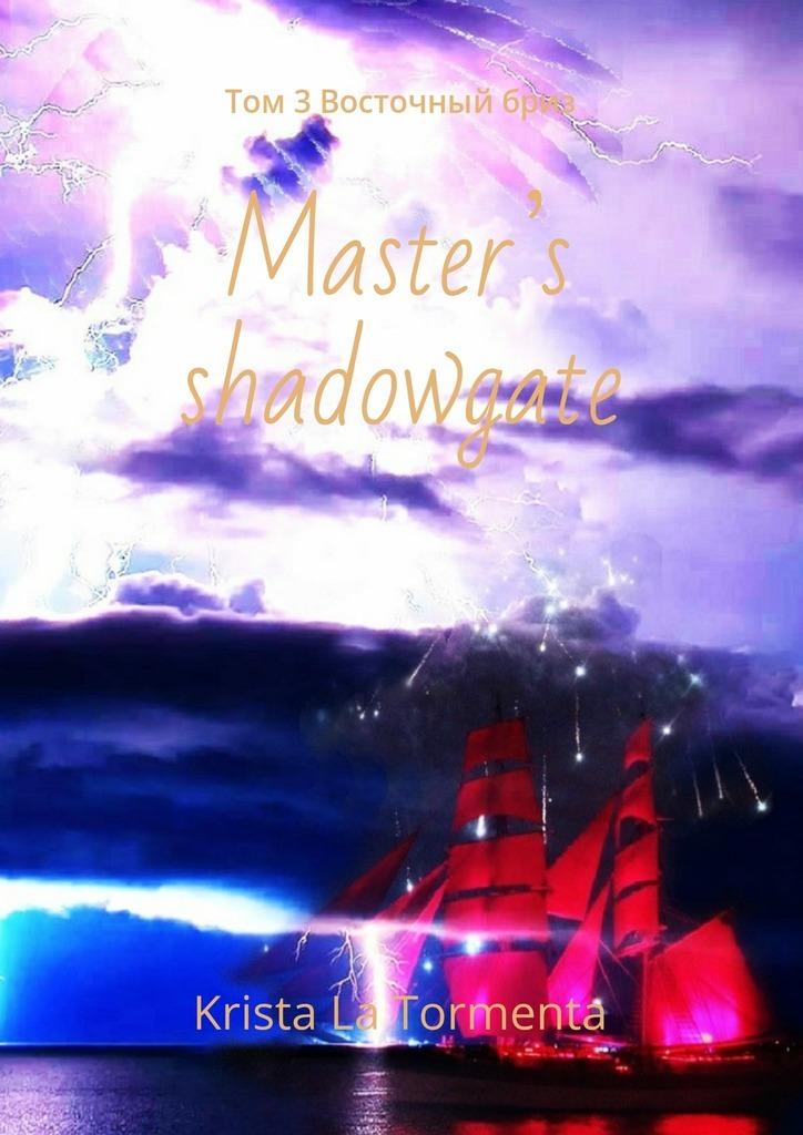 Krista La Tormenta Master's shadowgate. Том 3.Восточныйбриз krista la tormenta будни хранителя