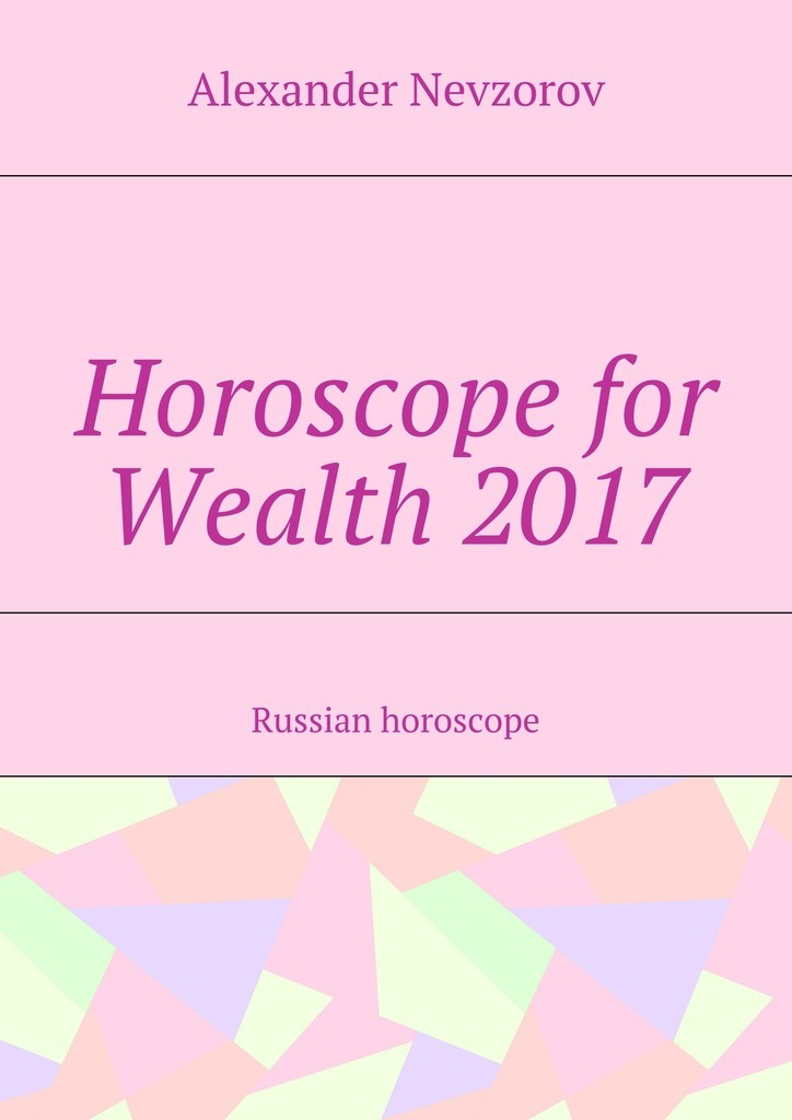 Александр Невзоров Horoscope for Wealth 2017. Russian horoscope александр невзоров how much do i stand in rubles