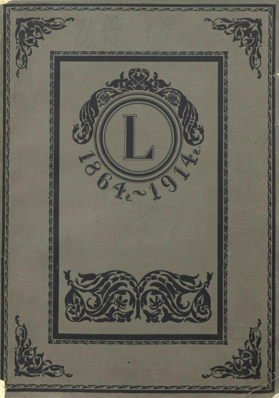 Коллектив авторов Петроградский частный коммерческий банк за пятидесятилетие его существования, 1864-1914