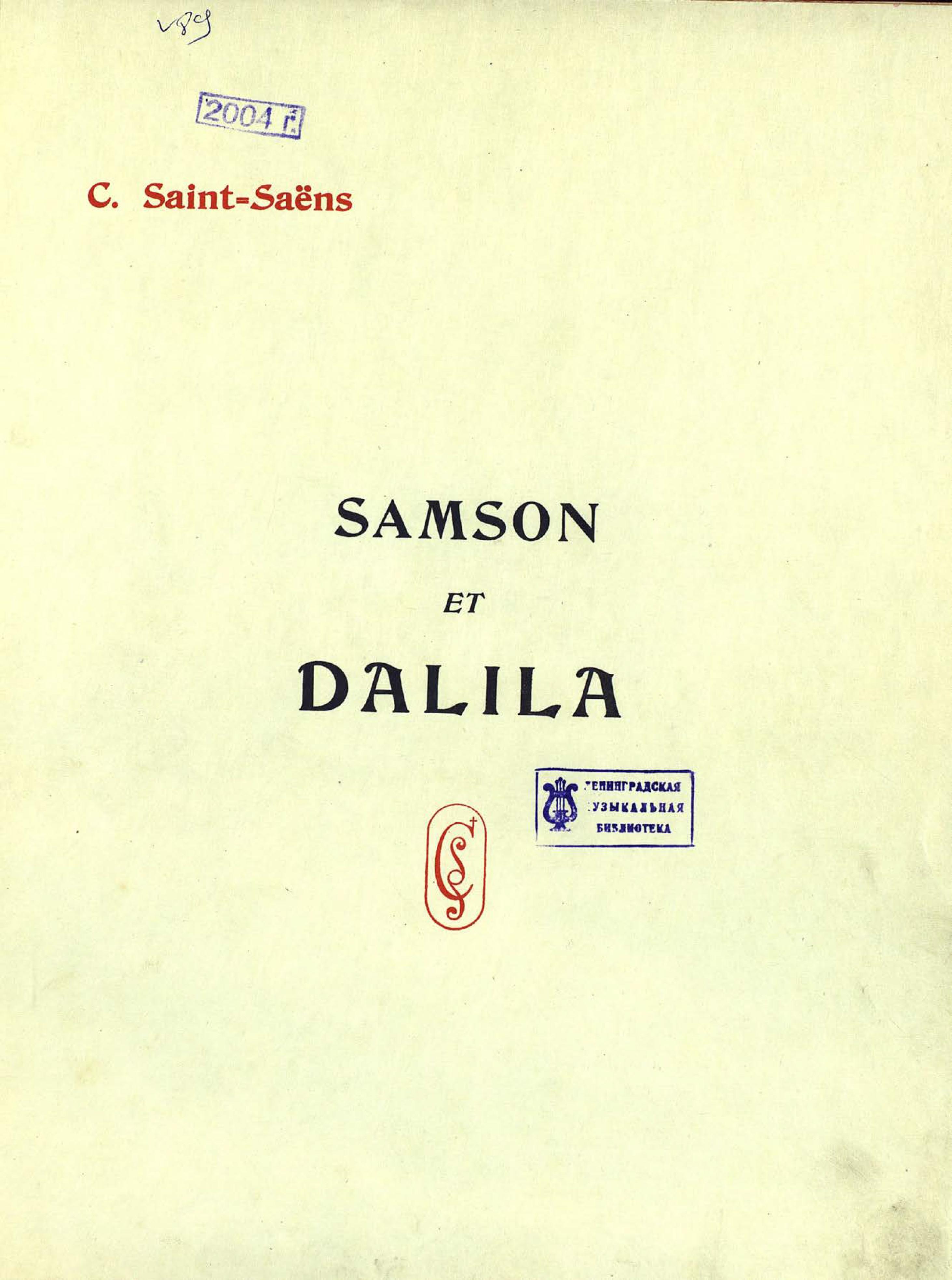 Шарль Камиль Сен-Санс Samson et Dalila цена в Москве и Питере