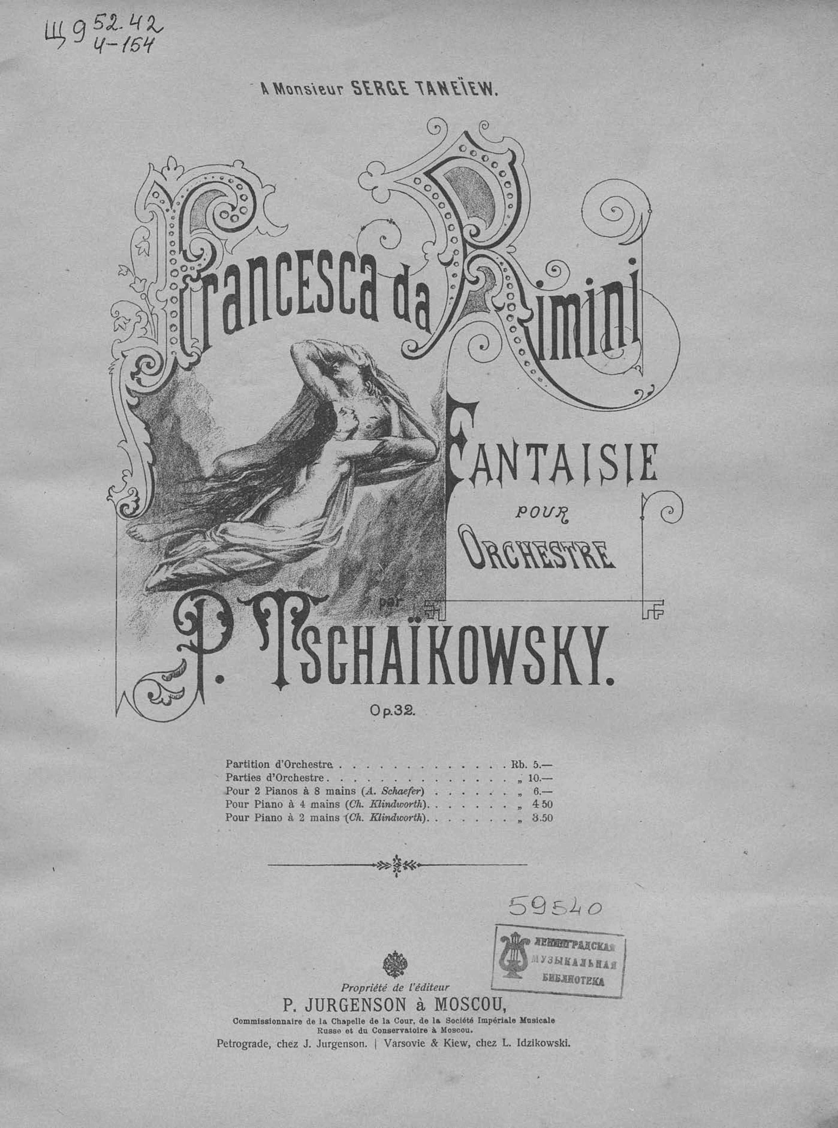 Петр Ильич Чайковский Francesca da Rimini