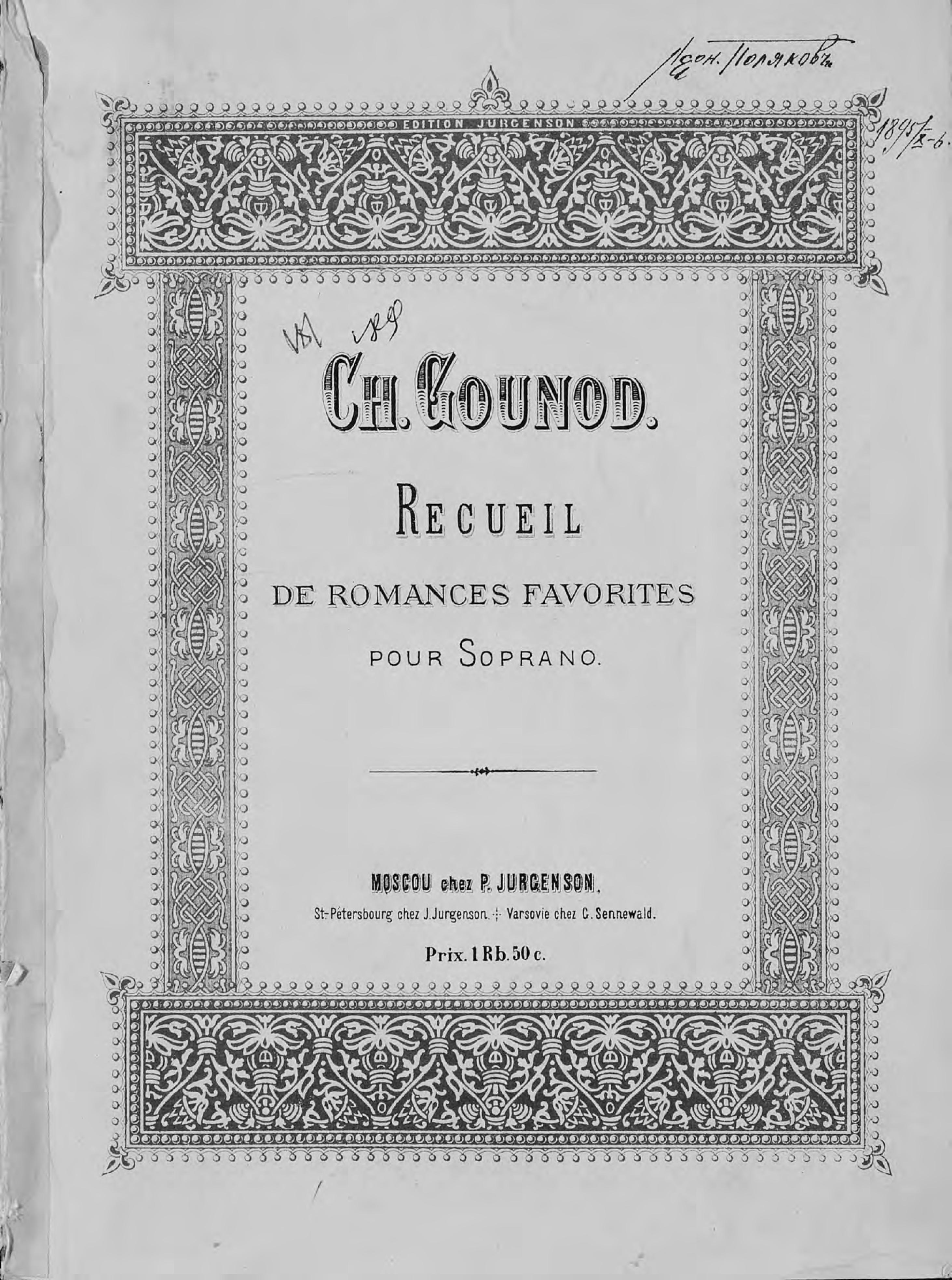 Шарль Франсуа Гуно Recuell de romances favorites pour Sopran (tenor) et piano