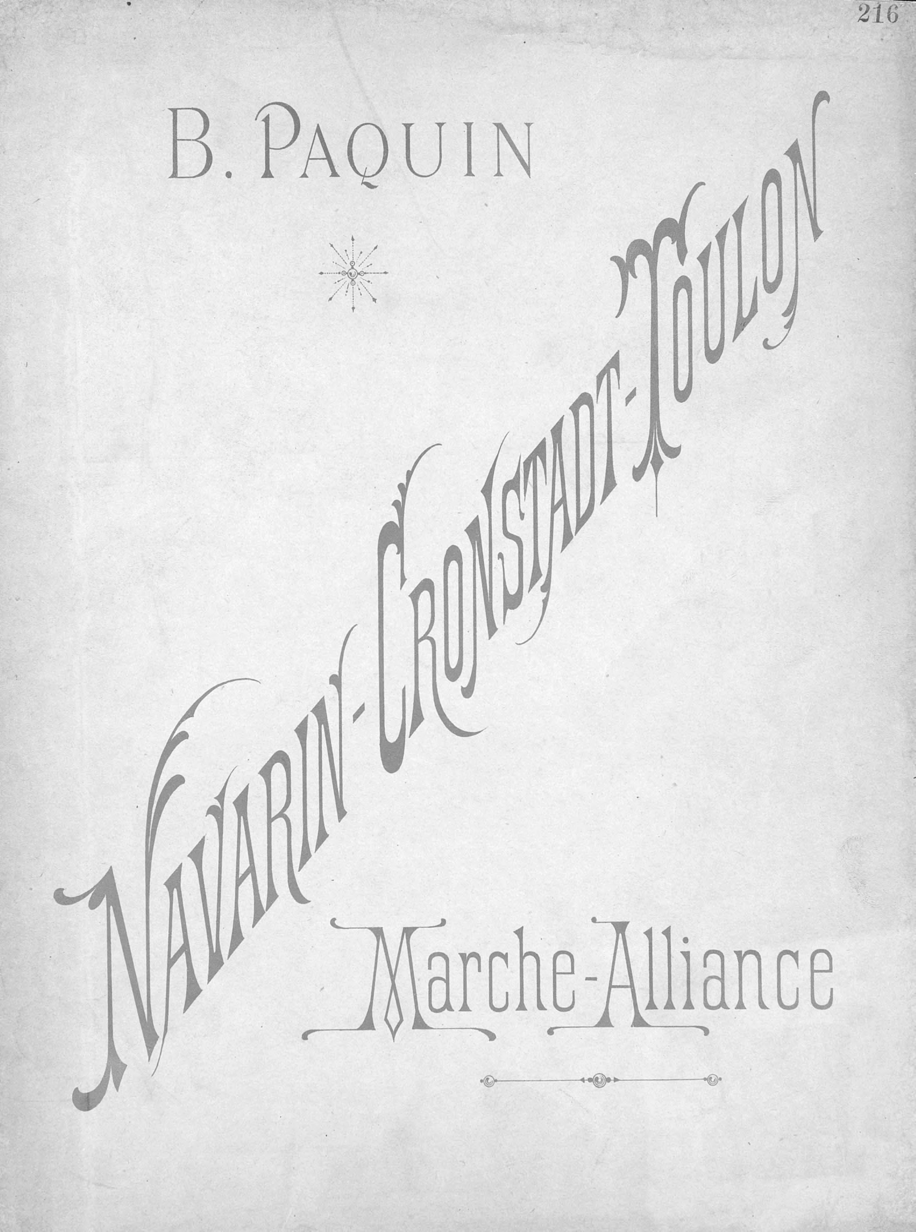 Б. Пакэн Navarin - Cronstadt - Toulon messmer toulon