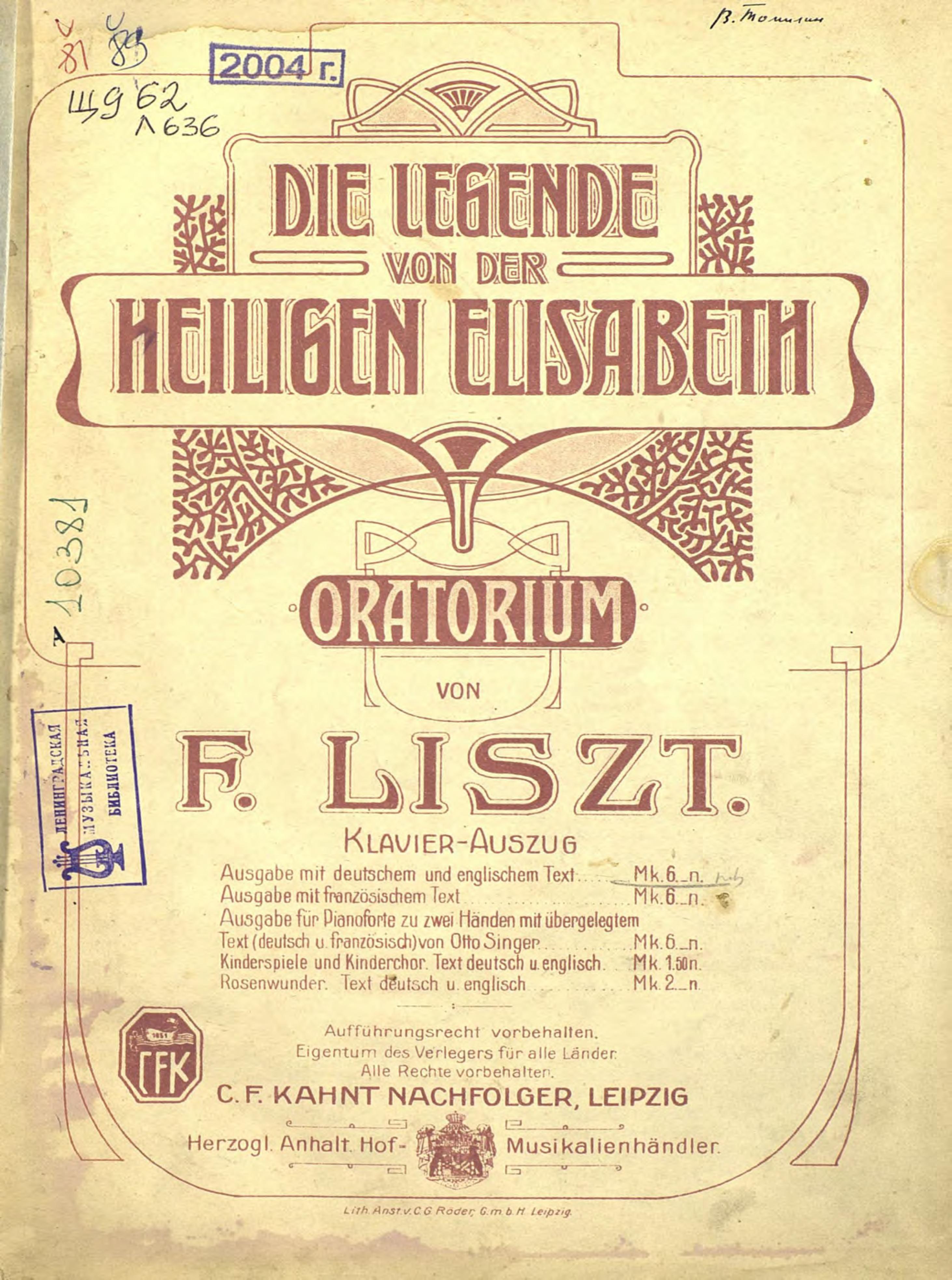 Ференц Лист Die legende von der Heiligen Elisabeth andreas raess leben der heiligen gottes volume 1 german edition