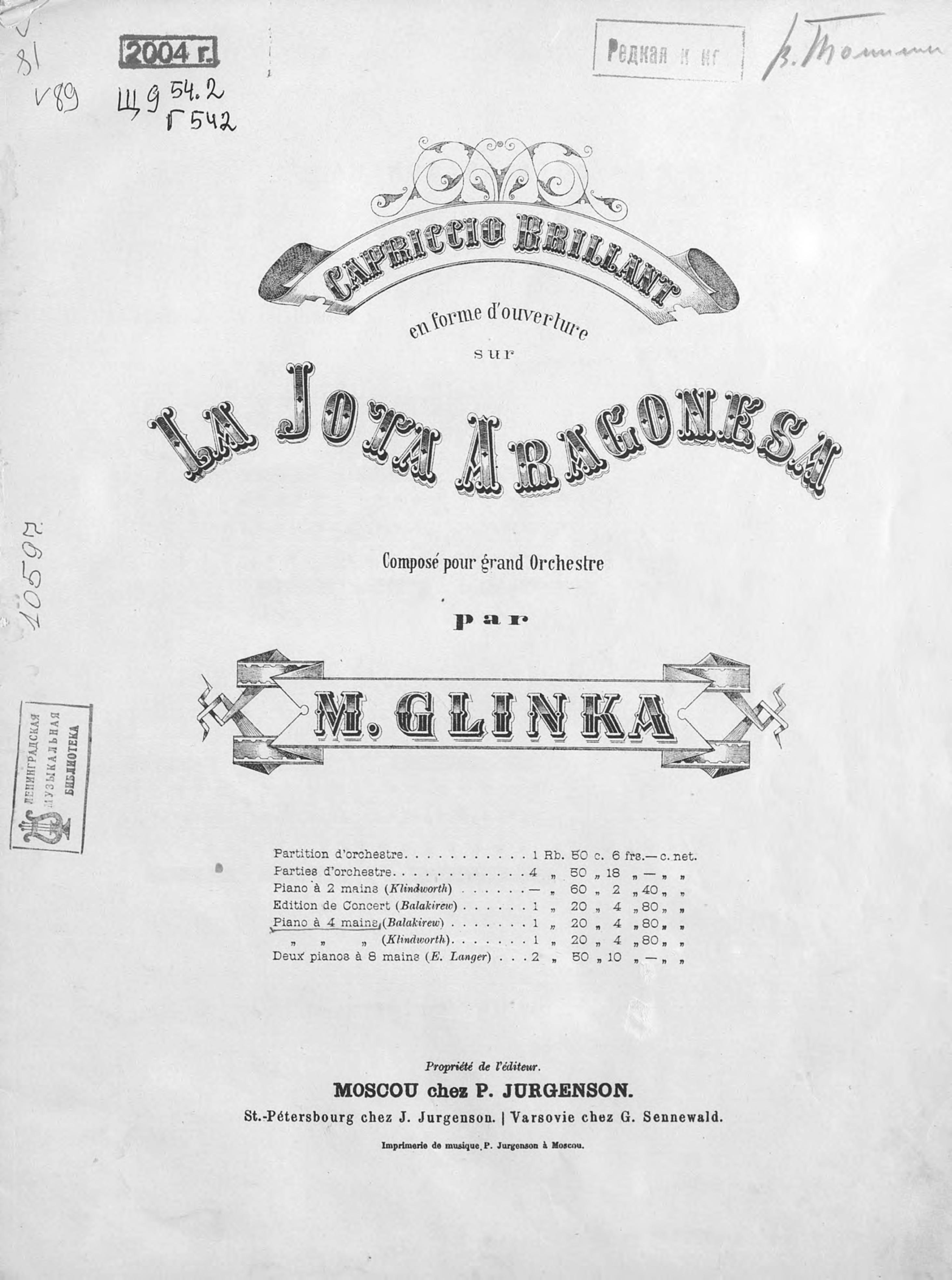 Михаил Иванович Глинка Capriccio brilliant en forme d'ouverture sur la Jota aragonesa w v wallace impromptu en forme d etude