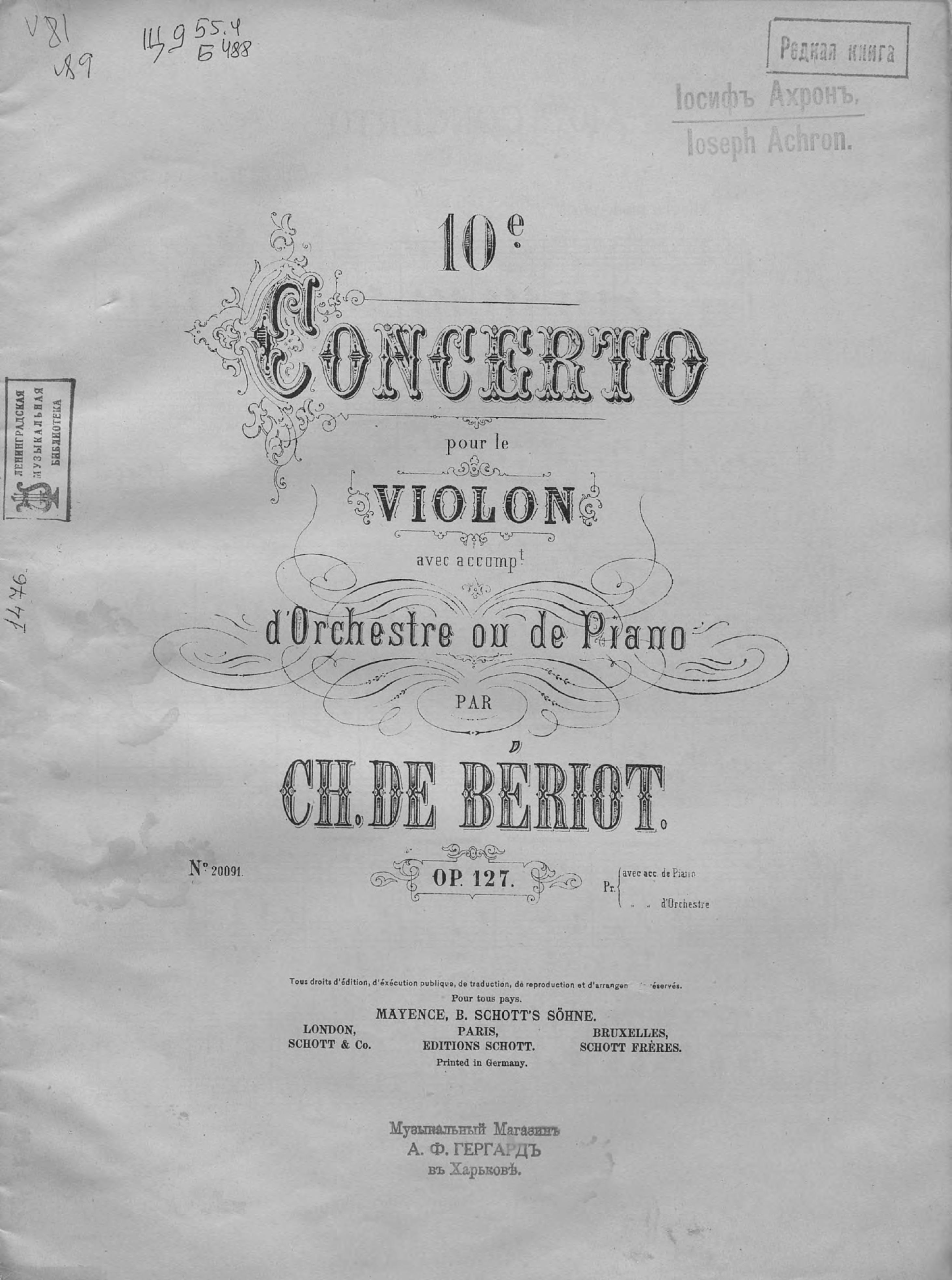 Шарль Огюст де Берио Concert in A-moll
