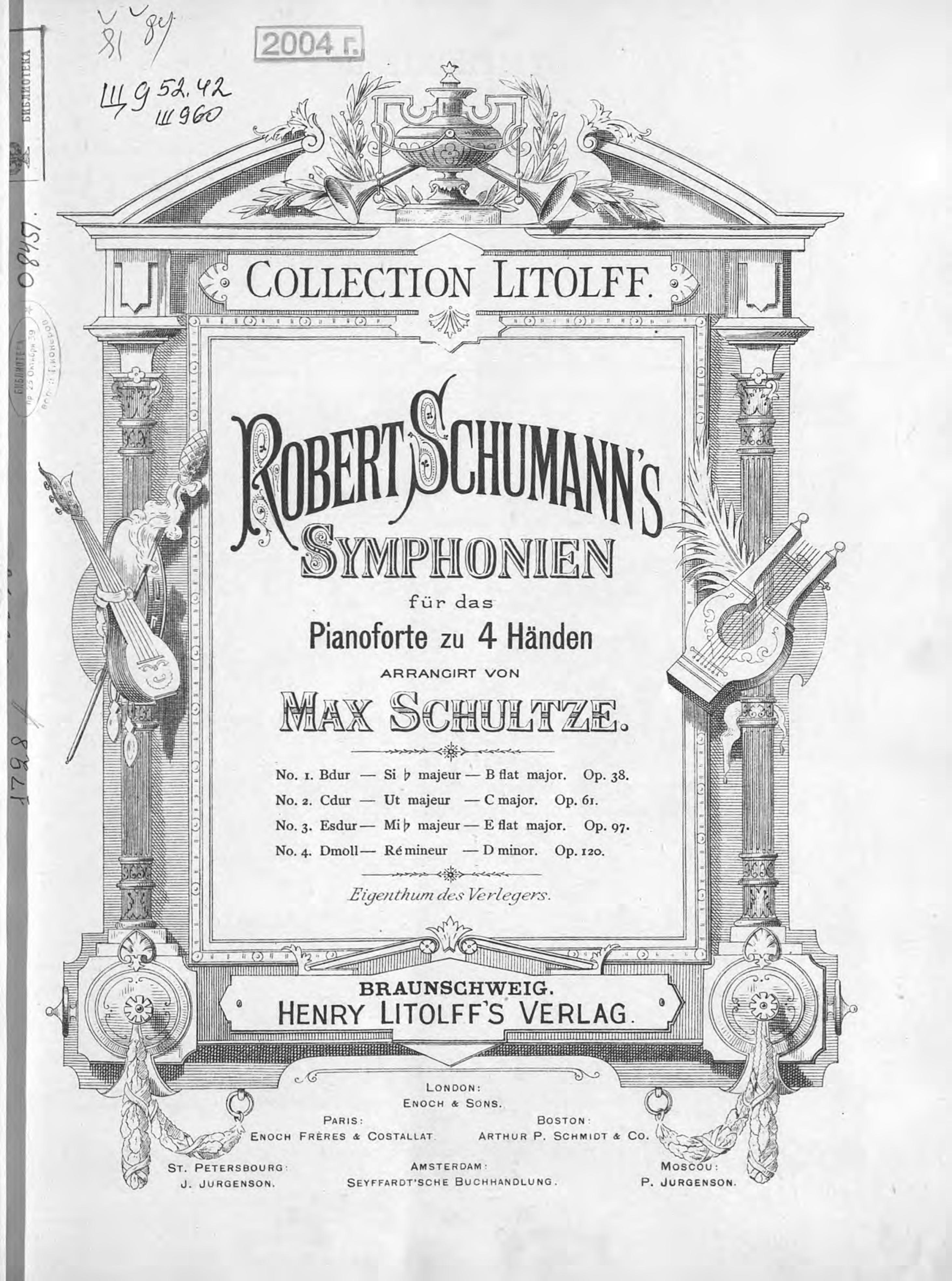 Роберт Шуман Symphonie № 3, Es dur цена в Москве и Питере