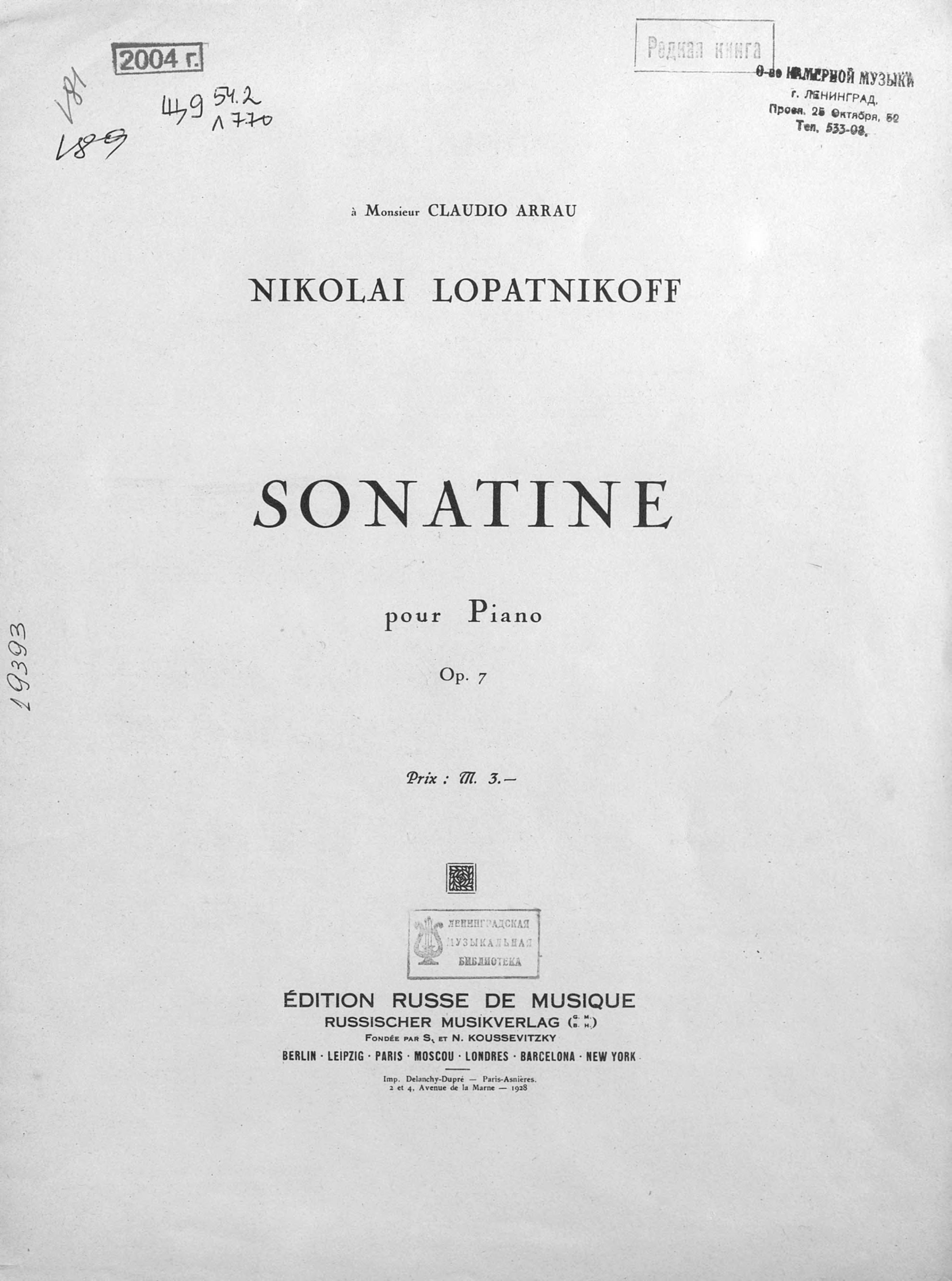 Николай Львович Лопатников Sonatine pour Piano цена