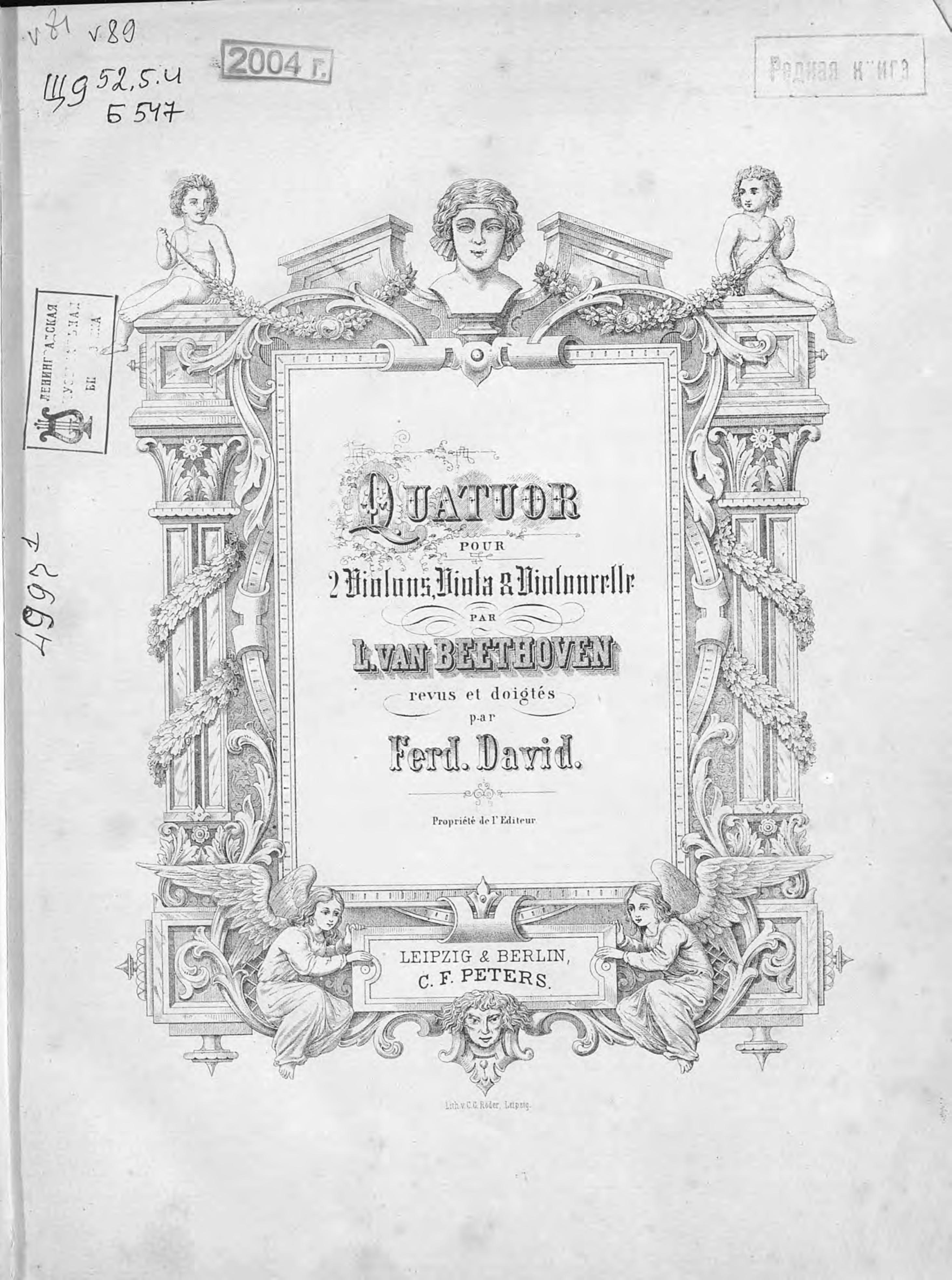 Людвиг ван Бетховен Quatuor pour 2 violons, viola et violoncelle par L. van Beethoven людвиг ван бетховен septett v l van beethoven