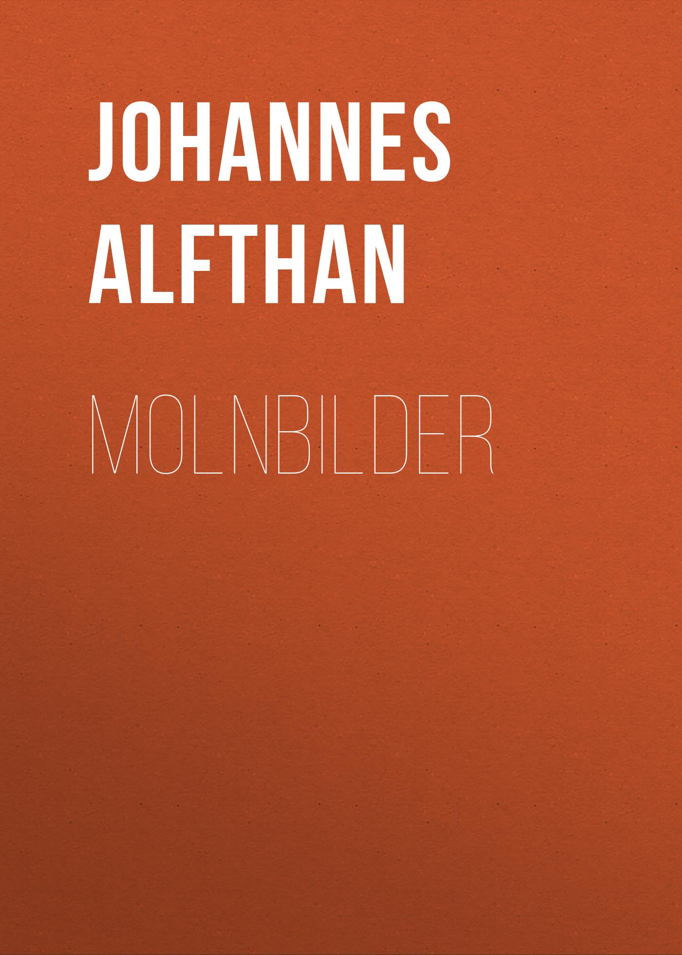 цена на Alfthan Johannes Molnbilder