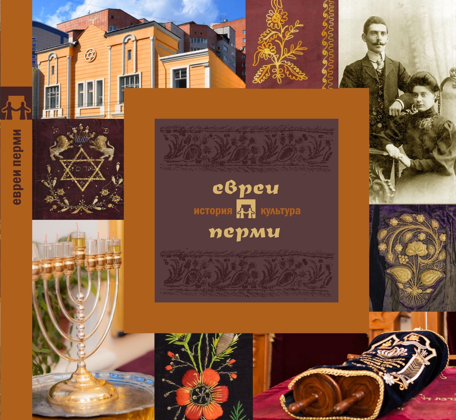 Д. И. айман Ереи : история и культура