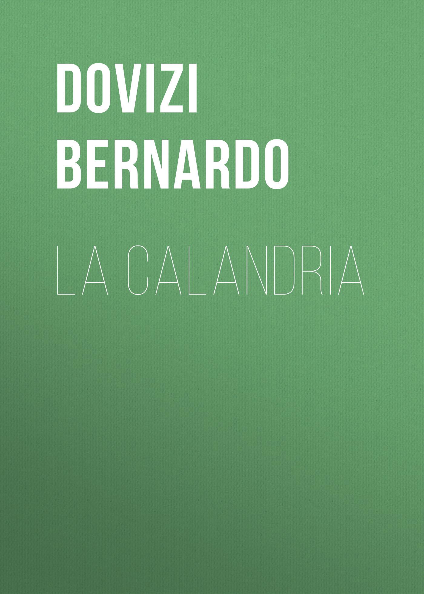 Dovizi Bernardo La Calandria bernardo поднос bernardo роза 49х34х7 см vmp6b ql