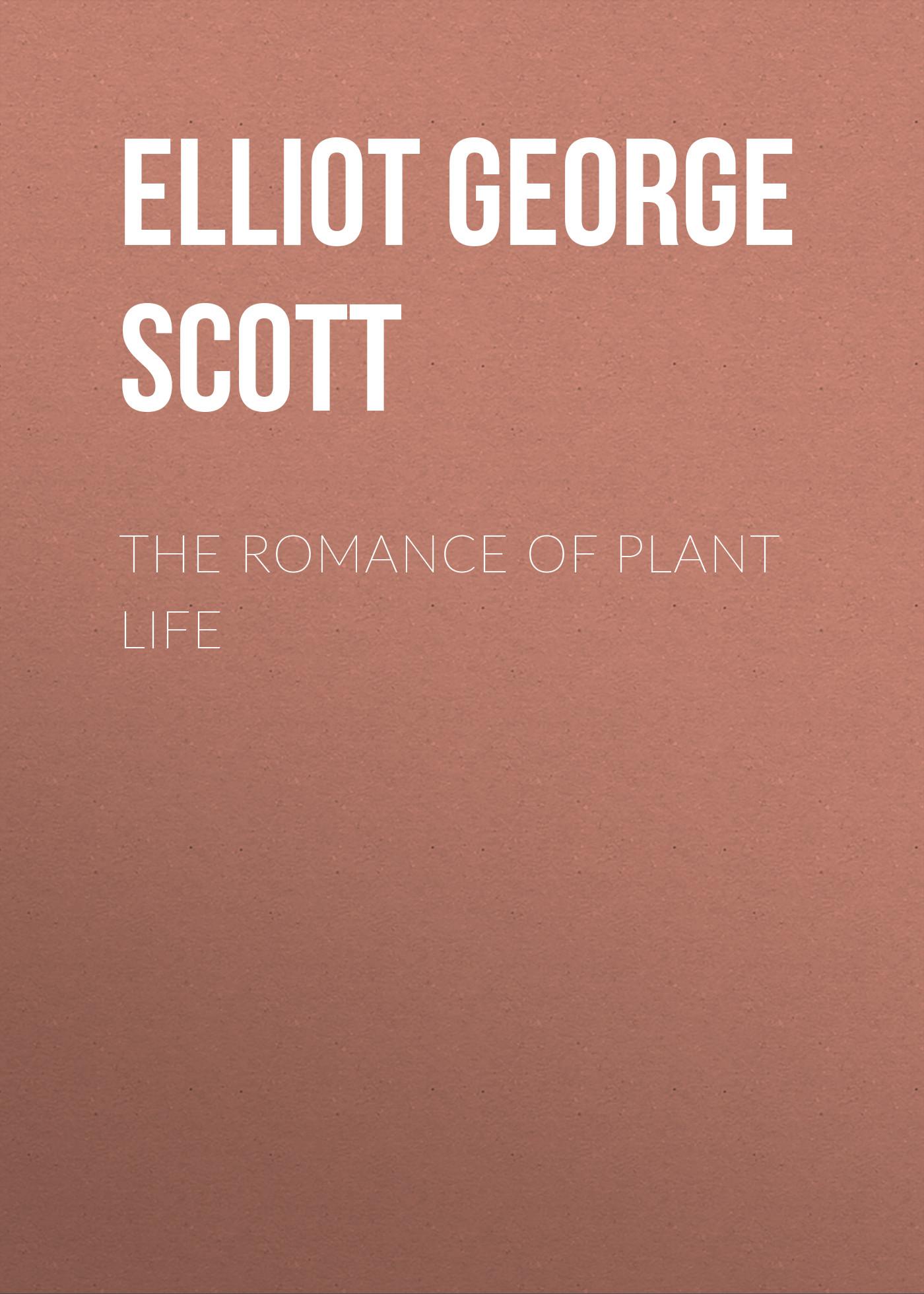 Elliot George Francis Scott The Romance of Plant Life лампа настольная arte lamp a2245lt 1rd