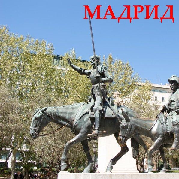 О. Васильева Мадрид aquaton мадрид 120 черный