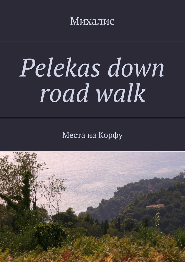 цены Михалис Pelekas down road walk. Места на Корфу