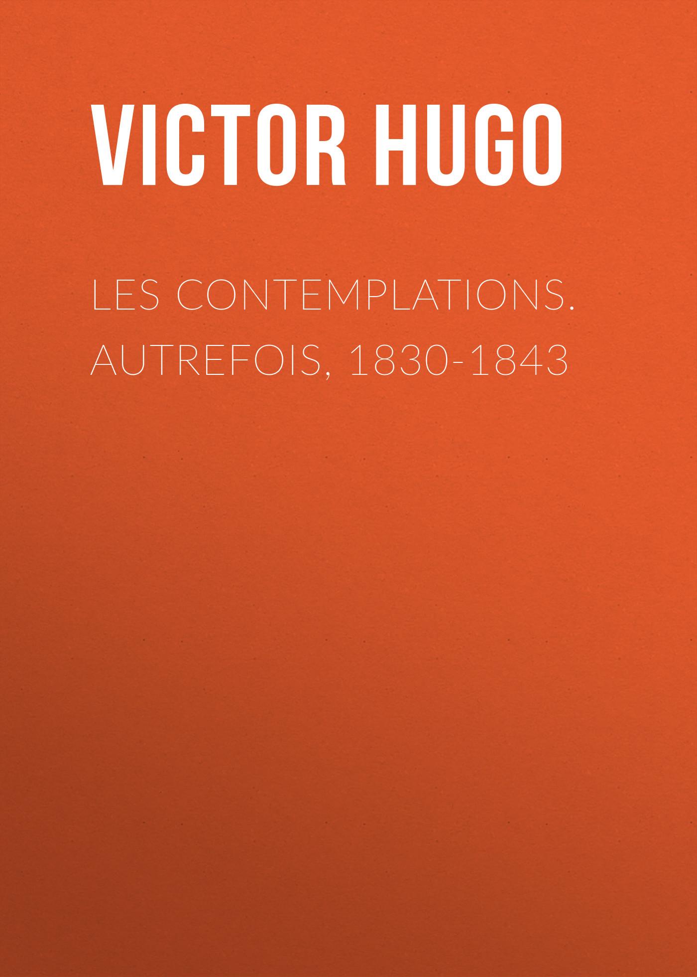 Виктор Мари Гюго Les contemplations. Autrefois, 1830-1843 цена