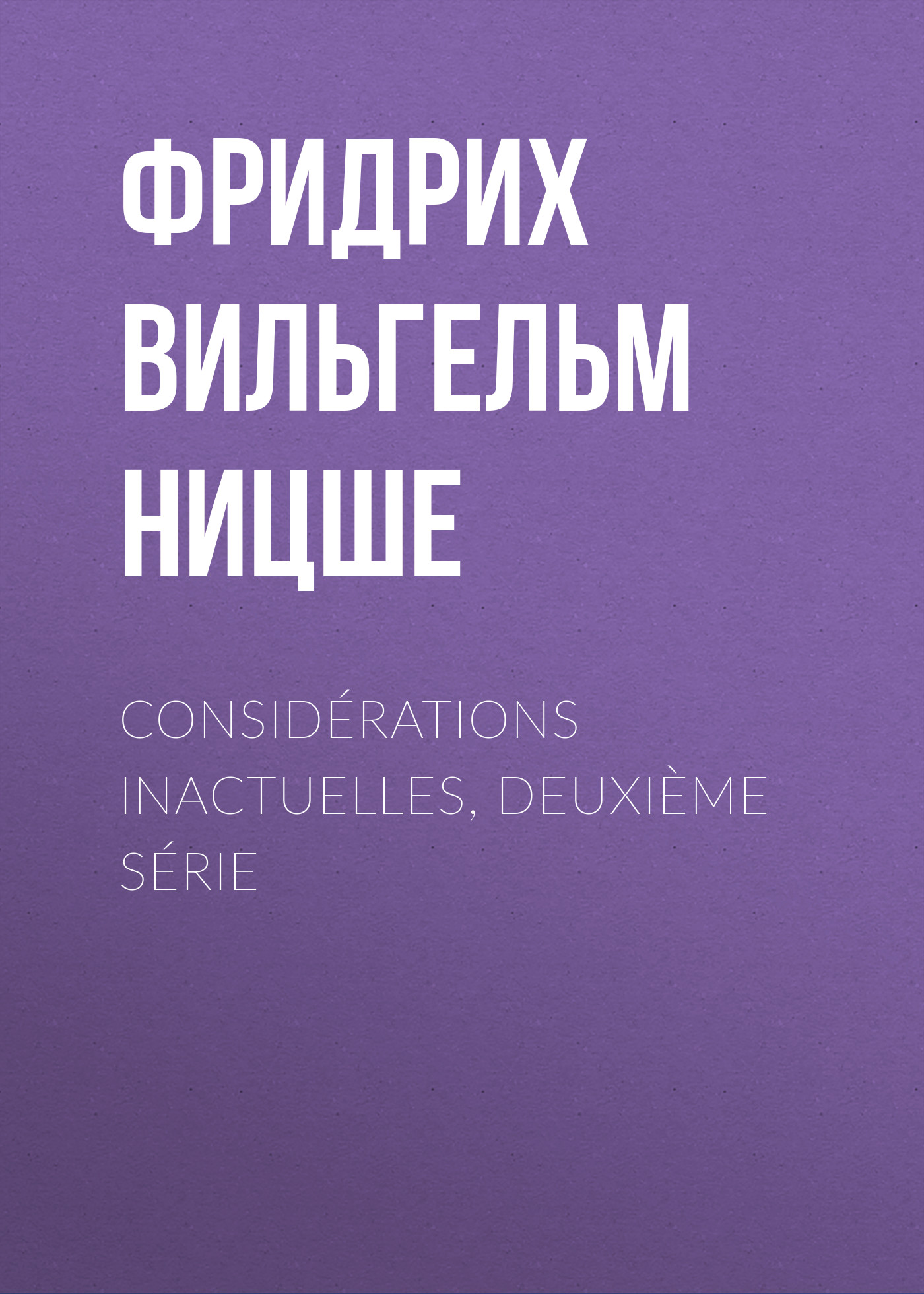 considerations inactuelles deuxieme serie