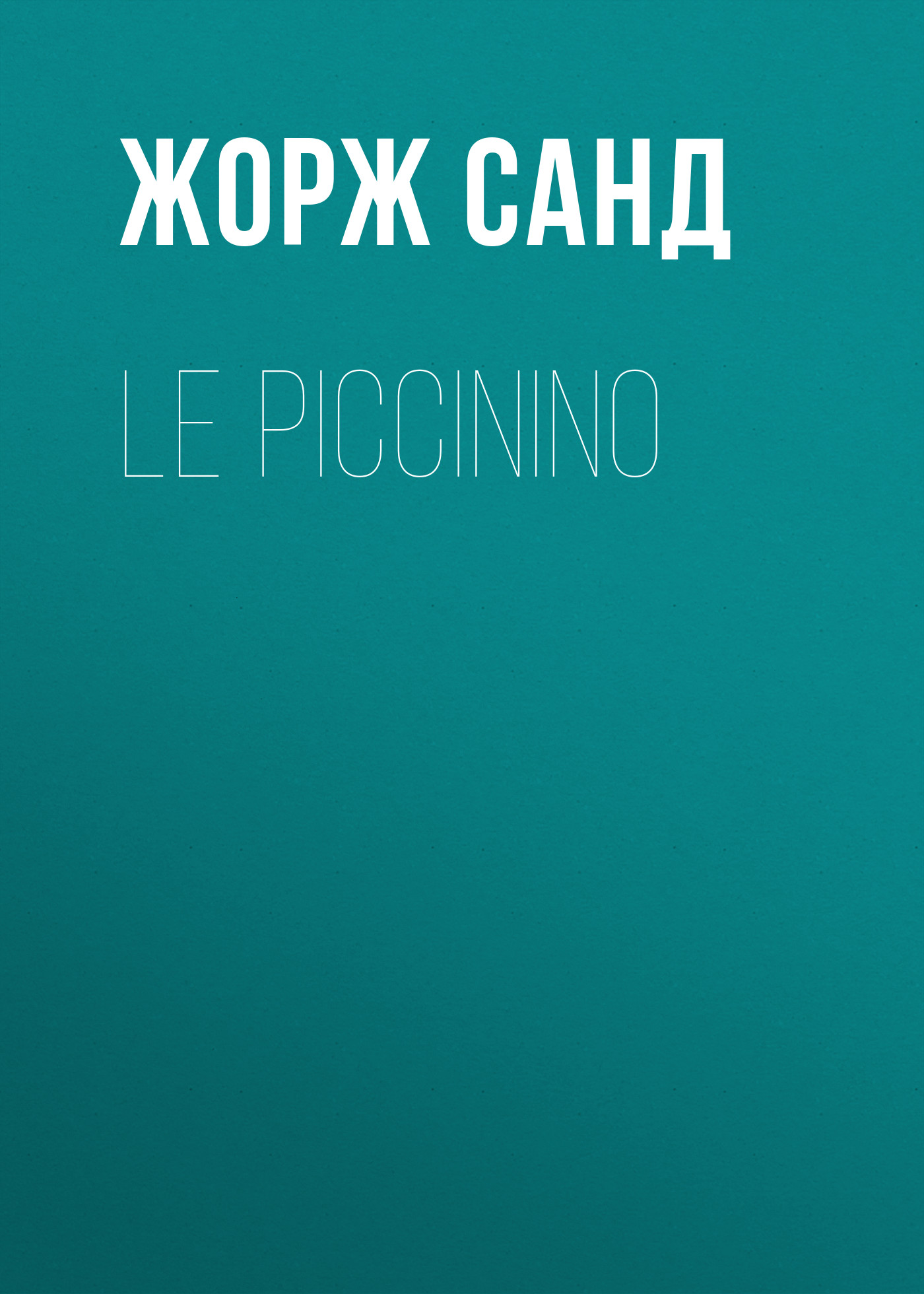 le piccinino