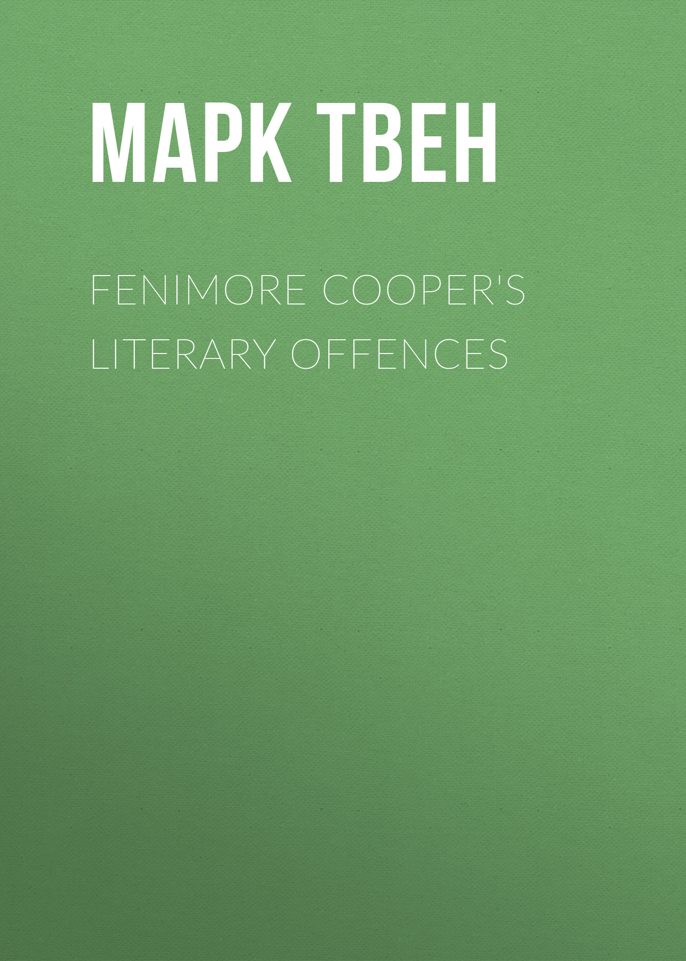 fenimore coopers literary offences