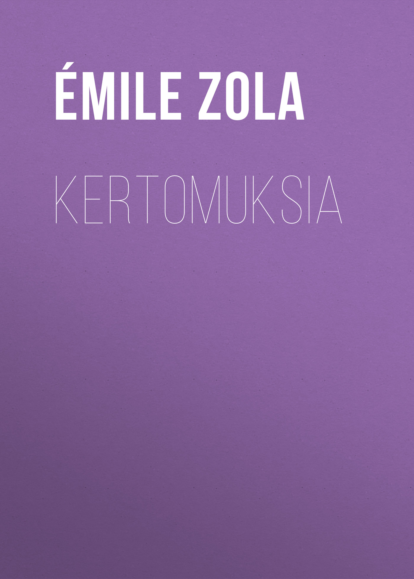 Эмиль Золя Kertomuksia самый быстрый способ выучить немецкий язык мои первые 1000 немецких слов