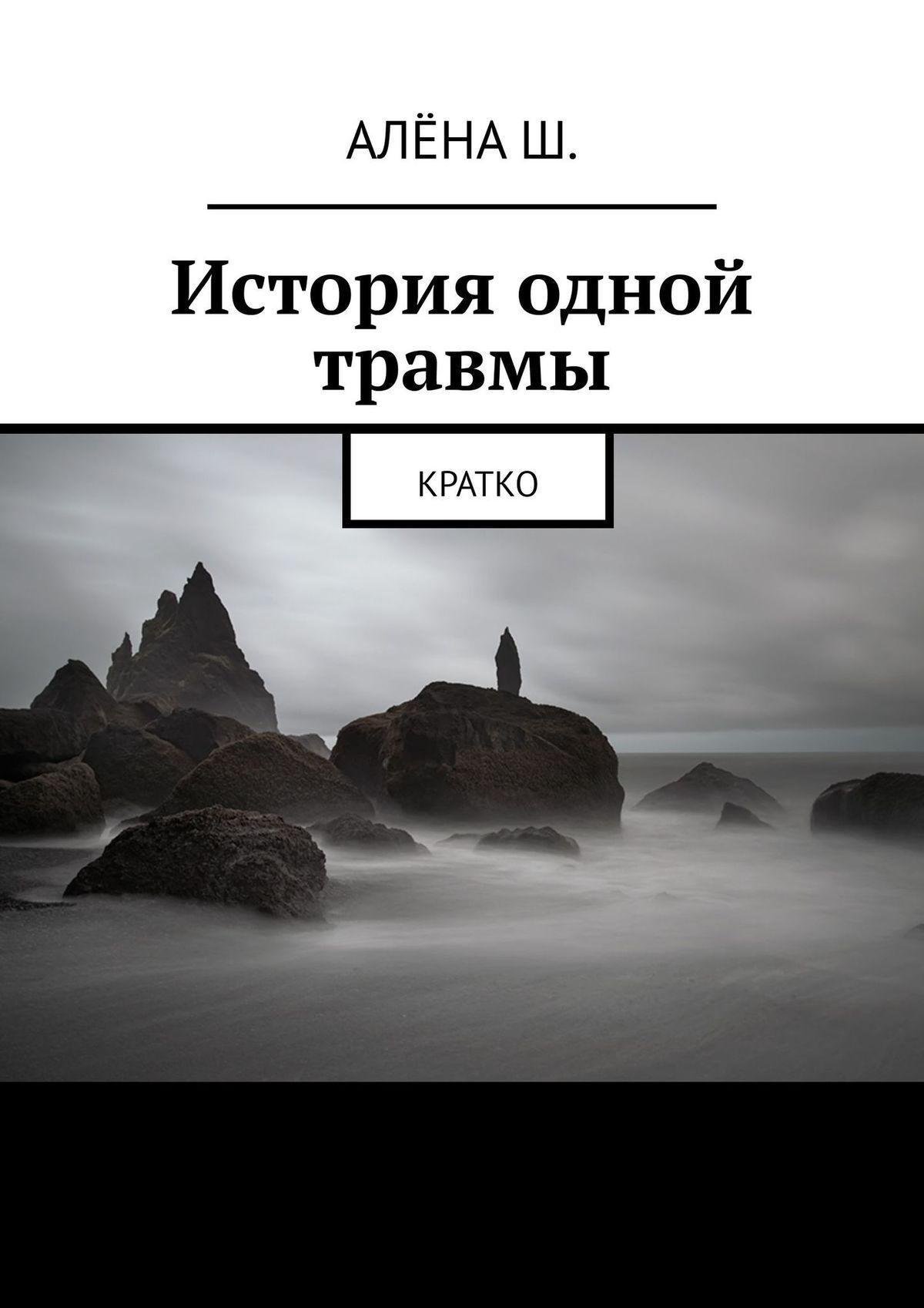 Дарина Мирус Memorium & Textus. Слюбовью иблагодарностью к жизни