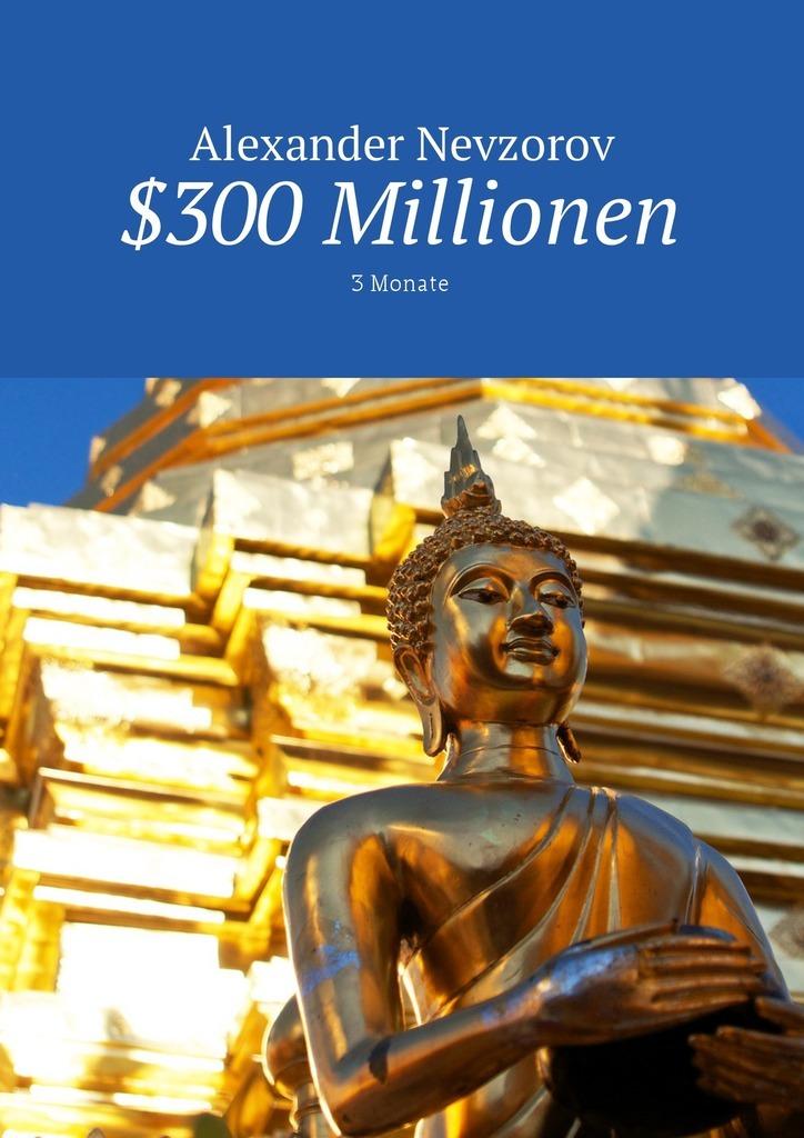 Александр Невзоров $300 Millionen. 3Monate alexander nevzorov $ 300millionen teil 3 glaube