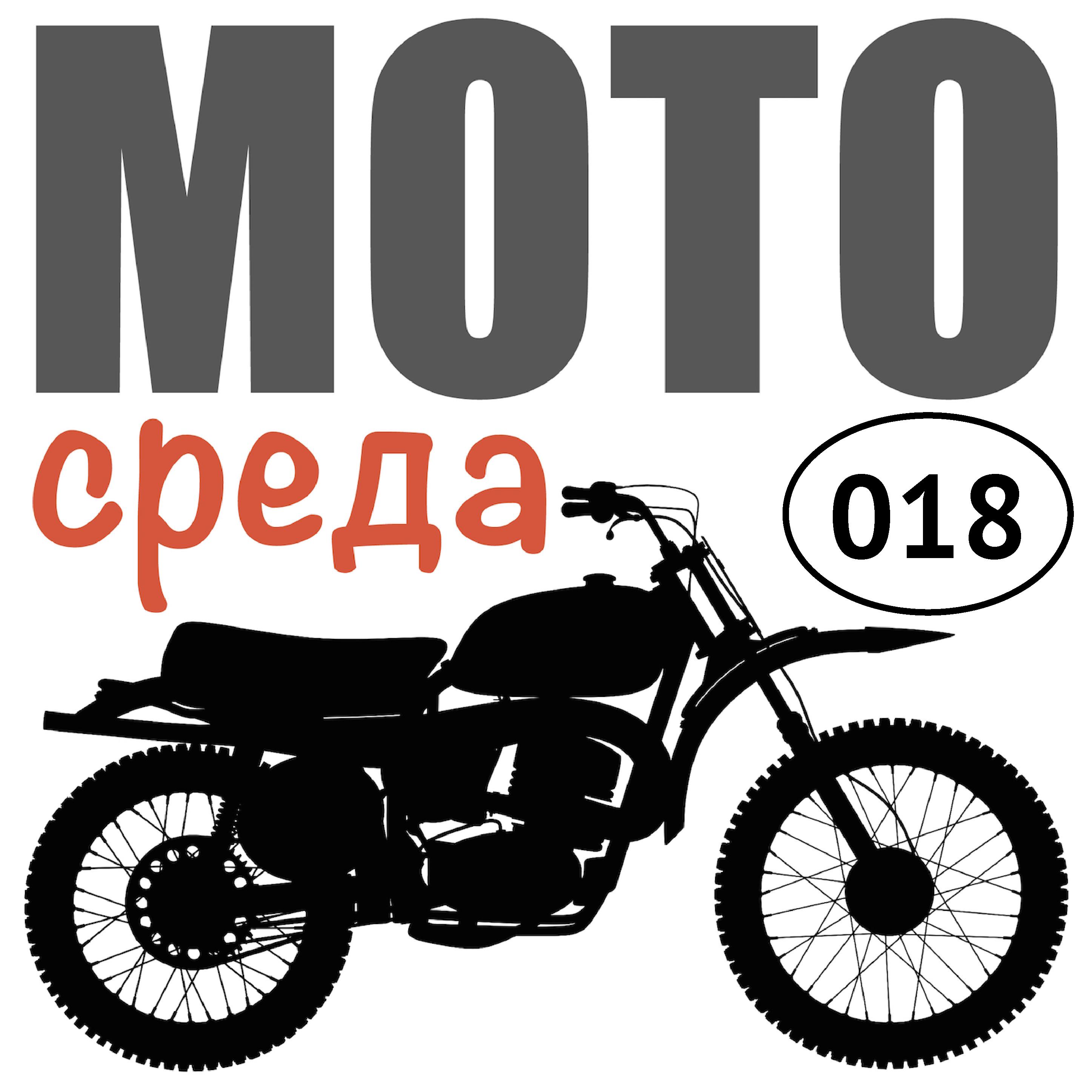 Олег Капкаев История мотоклубов. Часть 1