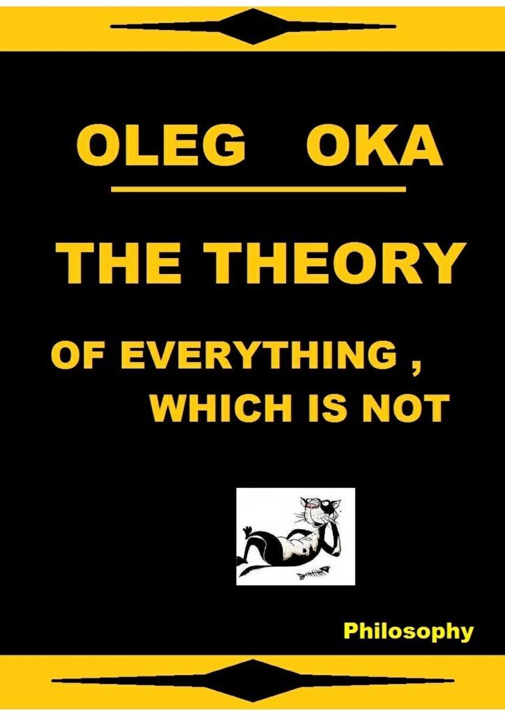 Oleg Oka The theory of everything, which is not oleg oka goddess of the rainbow