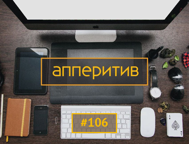 Леонид Боголюбов Спец. выпуск Google Launchpad: Bookmate