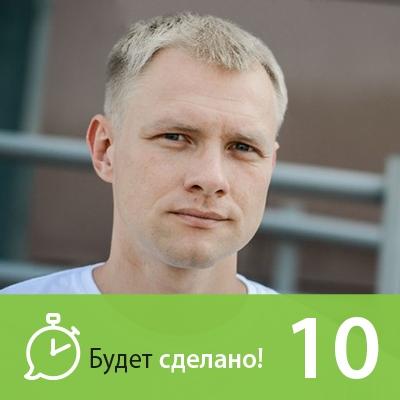 Никита Маклахов Андрей Беловешкин: Как жить в союзе с мозгом? цены онлайн