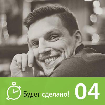 Никита Маклахов Павел Багрянцев: Как определить свой ключевой навык? цены онлайн
