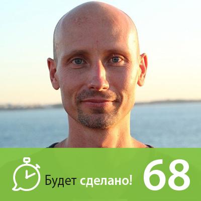 Никита Маклахов Валерий Веряскин: Как сохранять осознанность в городе?