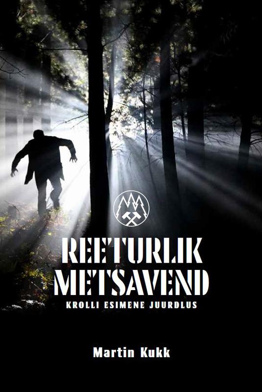 Martin Kukk Reeturlik metsavend: Krolli esimene juurdlus tapa tapa повседневные брюки