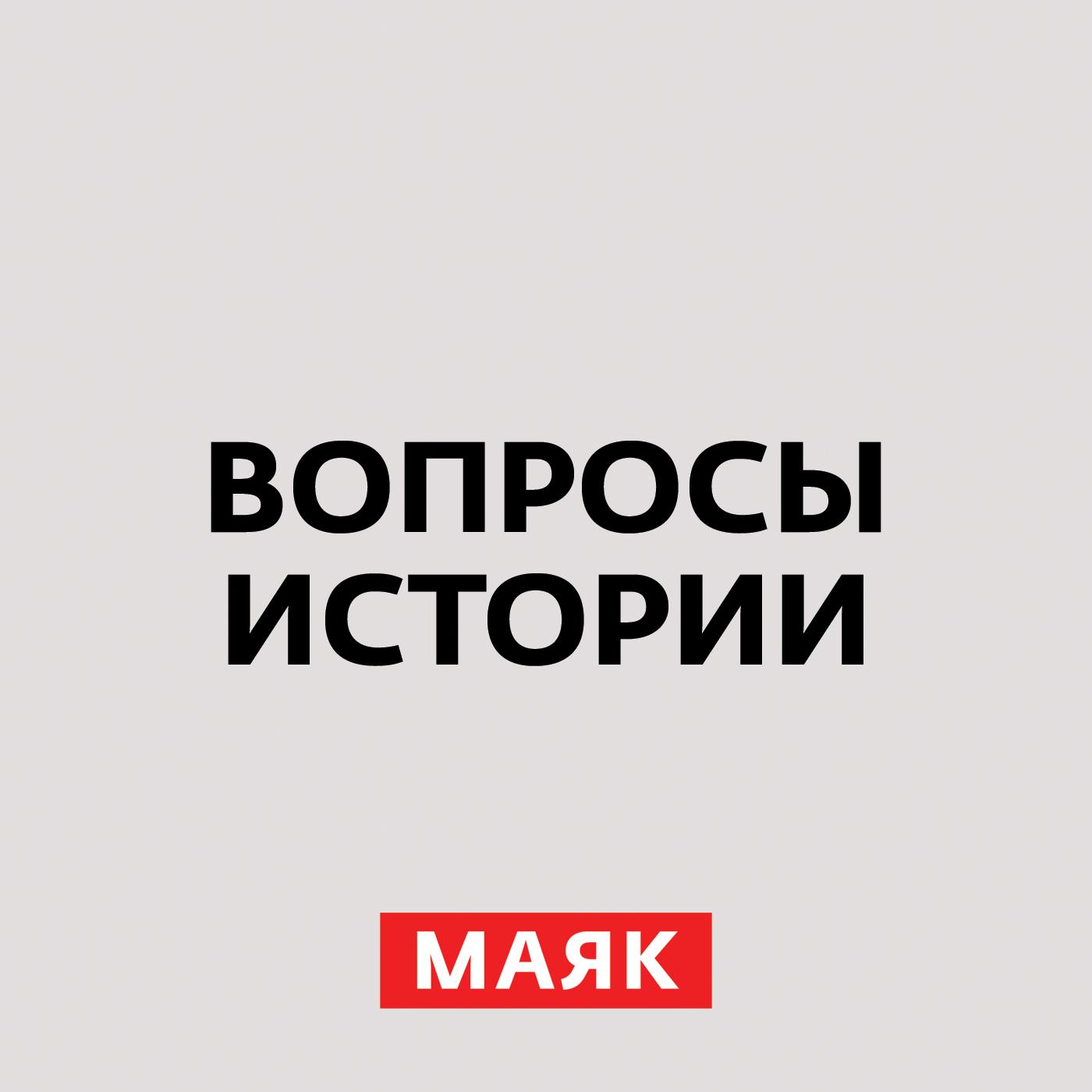 Андрей Светенко Минин и Пожарский перевернули весь порядок вещей андрей светенко при хрущёве люди освободились от страха
