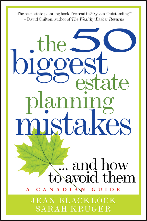 Jean Blacklock The 50 Biggest Estate Planning Mistakes...and How to Avoid Them корректор no mistakes