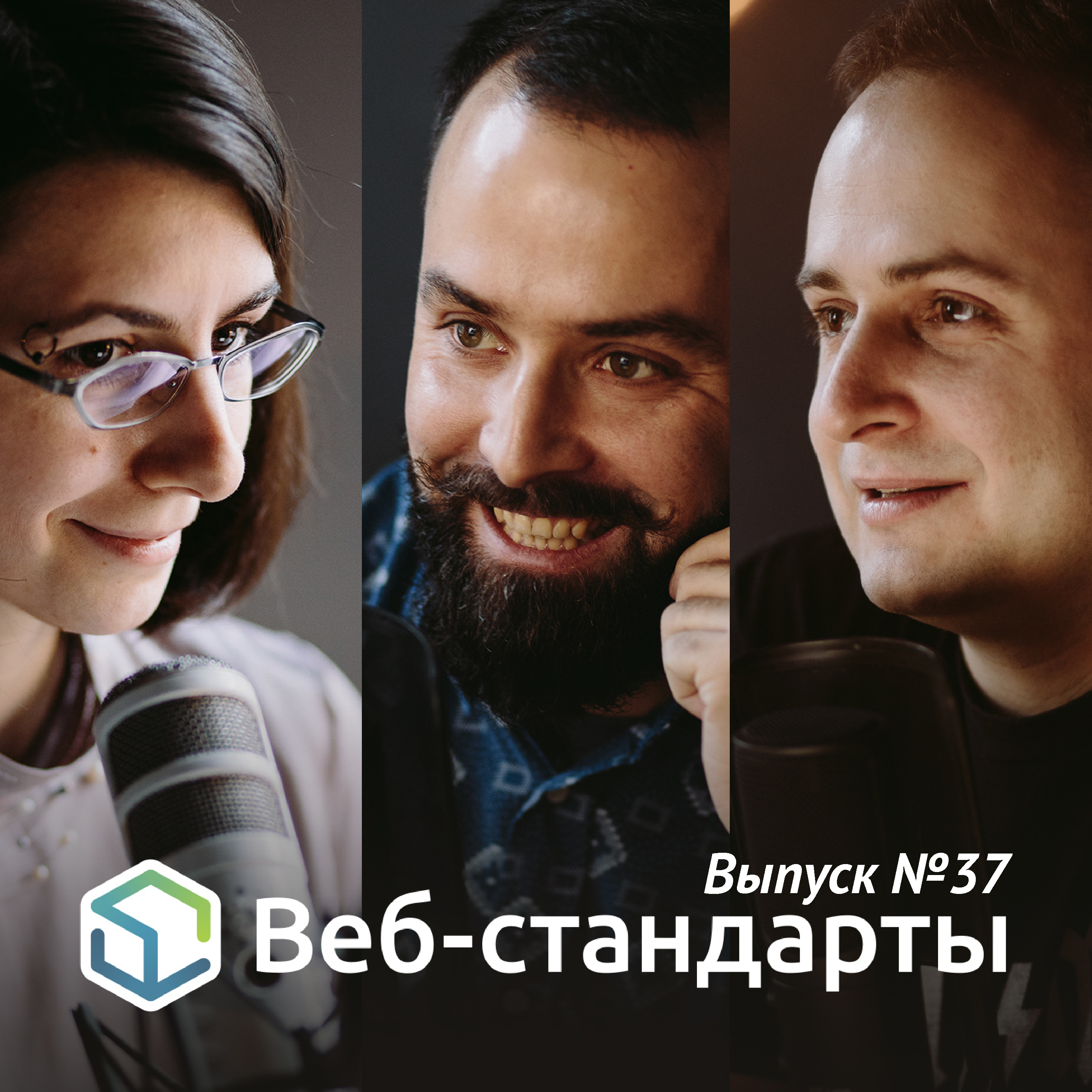 Алексей Симоненко Выпуск №37 алексей симоненко выпуск 67