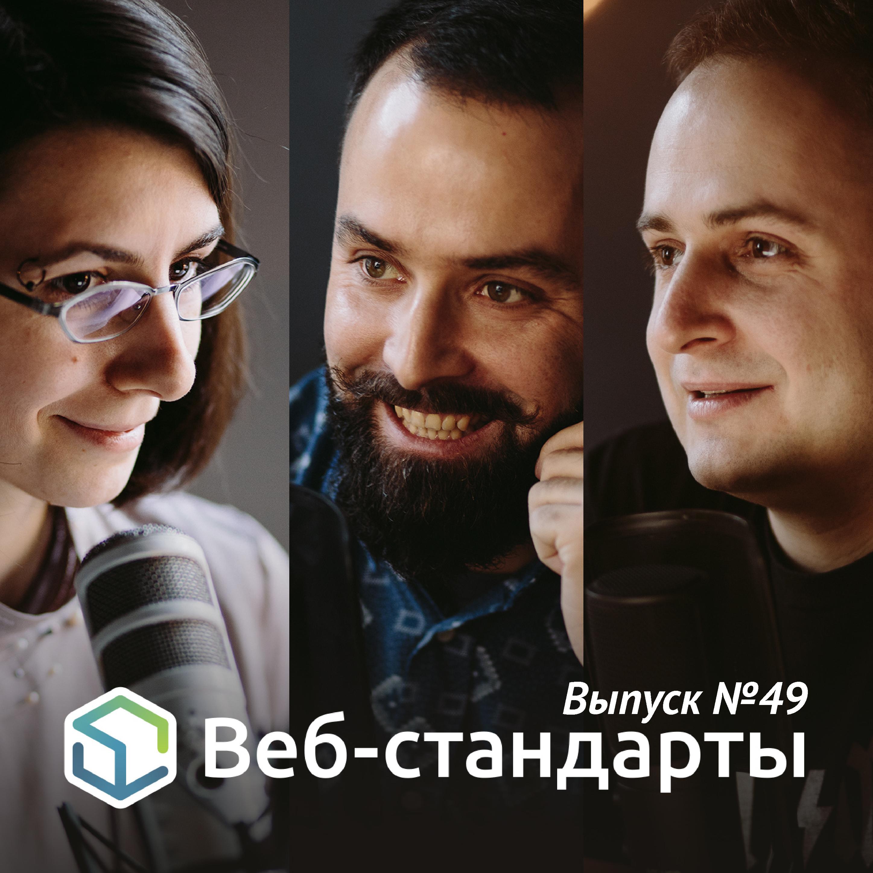 Алексей Симоненко Выпуск №49