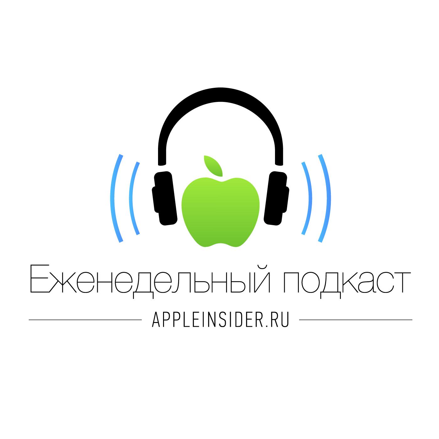 Миша Королев Touch Bar и новый MacBook Pro