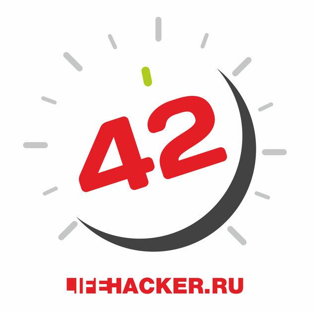 Авторский коллектив «Буферная бухта» Ставим цели по уму и тренируем память авторский коллектив буферная бухта новый год созвездами рунета