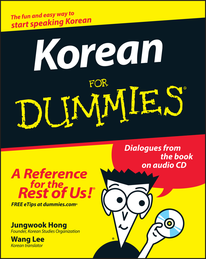 Jungwook Hong Korean For Dummies