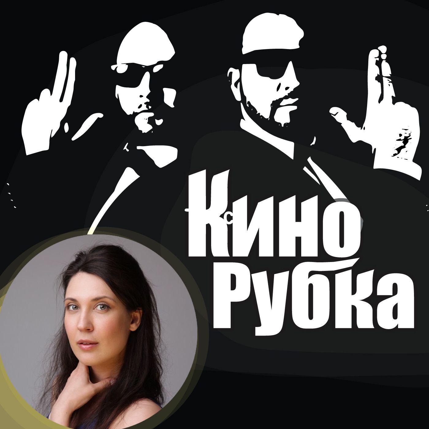 Павел Дикан Актриса театра и кино Юлия Акимова